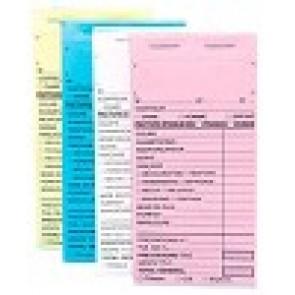 Dahlia Color Carnets de caisse précarbonés sans numéro - JAUNE