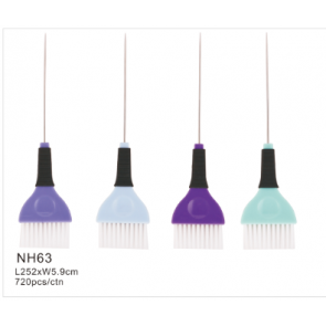 Dahlia Color Pinceau pour teinture en silicone NH63